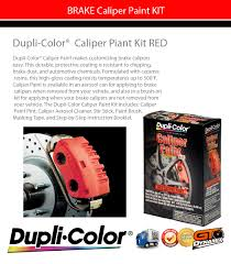 lexus yellow brake calipers duplicolor brake caliper paint kit blue best brake 2017