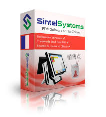chinois de cuisine food software pos sintel software