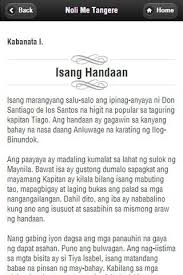 research paper about jose rizal jose rizal android apps on google play
