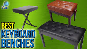 On Stage Keyboard Bench 7 Best Keyboard Benches 2017 Youtube