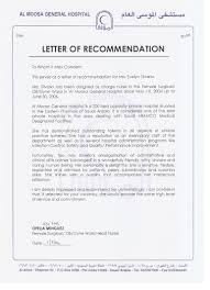 Infant Nanny Resume 5420 4808834949 Almoosagen Hospital Letterofrecommendation3 Jpg
