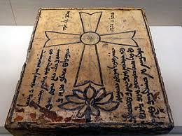 Council Of Ephesus 431 Articles From Journals Nestorianism