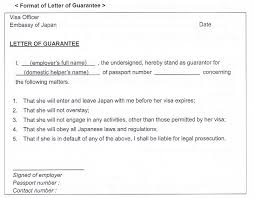letter address format japan hassle free door to door japan visa application