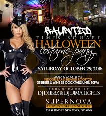 halloween supernova indoor outdoor party in times square
