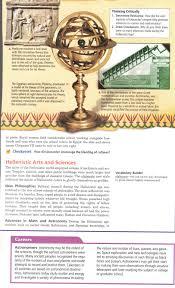 world history u0026 essential skills