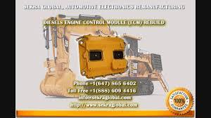 diesel truck cat ecm ecu rebuild repair usa new york