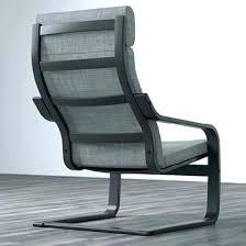 coussin de bureau coussin chaise bureau fauteuil coussin lombaire pour chaise de
