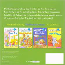 berenstain bears thanksgiving all around 056229 details