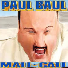 Paul Meme - paul blart mall cop know your meme