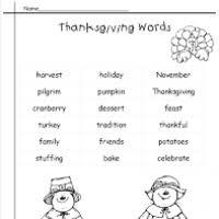 thanksgiving words divascuisine
