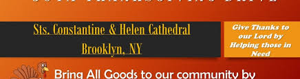 goya thanksgiving food drive sts constantine helen cathedral