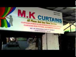 Curtain Stores M K Curtains Chennai Electrical U0026 Electronics Stores Curtains