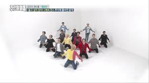 weekly idol ep 308 seventeen 2x faster version u0027don u0027t wanna cry