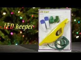 light keeper for led christmas lights youtube