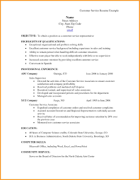 Football Resume 10 Resume Objective Examples For Customer Service Bird Drawing Easy