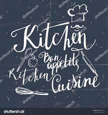 bon appetit hand drawn lettering vector stock vector 649877821