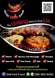 cuisine grill grill food home menu prices restaurant