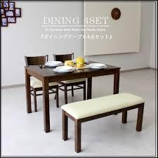 Dining Table Set Of 4 C Style Rakuten Global Market Dining Table Set 4 Seat Width 115