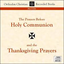 prayers and worship orthodox christian recorded books