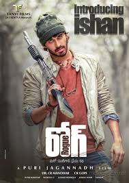 list of upcoming telugu movies posters of 2017 u0026 2018 tollywood