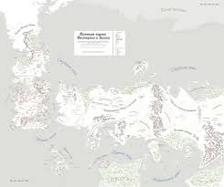 Full World Map Game Of Thrones by Game Of Thrones Westeros Esson Map Russian Game Of U2026 Flickr