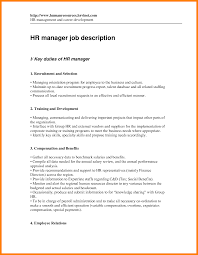 parts manager job description job description management