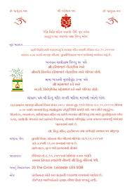 sle of wedding reception program wedding invitation card slogan in yaseen for