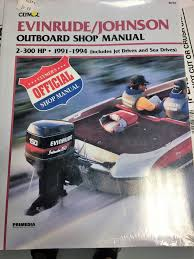 manuals u0026 literature boats u0026 watercraft on auto parts log