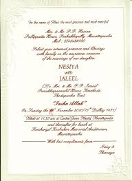 templates free religious themed wedding invitations with speach