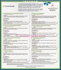 Resume Job Location by Gulf Jobs Bank March 2014