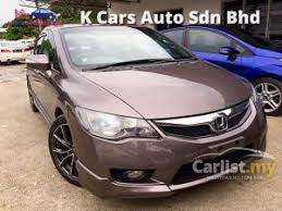 honda civic used car malaysia search 6 honda civic 2 0 concept m cars for sale in malaysia