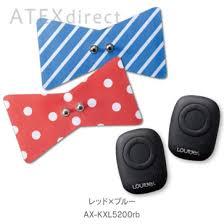 discount ribbon herusi 99box rakuten global market lourdes shape up ribbon ax