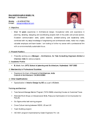 Profile For Resume Example by Cv Rajasekhar Architect 26 Sept 2015