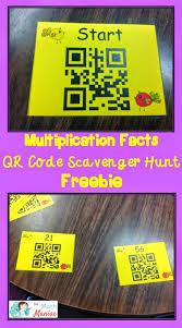 the elementary math maniac qr code scavenger hunt fluency with