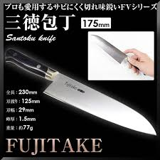 German Made Kitchen Knives Sakainohamonoyasan Kokaji Rakuten Global Market Fujitake