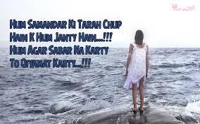images of sad girl tanhai sad shayari with sad girl images best romantic love poems