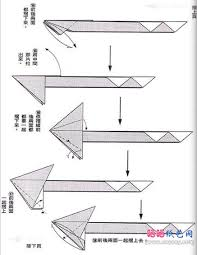 How To Make Boat From Paper - how to make a origami boat easy origami boat do origami free
