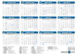 printable calendar year 2015 2015