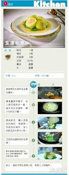 r駭ovation cuisine qu饕ec r駭ovation cuisine rustique 100 images r駭ovation de cuisine