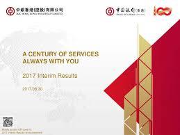 Seeking Hong Kong Boc Hong Kong Holdings Ltd Adr 2017 Q2 Results Earnings