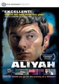 aliyah buy foreign film dvds watch indie films online