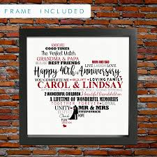 40 year wedding anniversary gift personalized 40th wedding anniversary ruby wedding