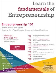 Wash U Colors - entrepreneurship 101 skandalaris center offers new workshop