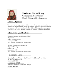 What Should Be My Objective On My Resume Luxury Inspiration My Resume Com 7 What Should My Resume Look Like