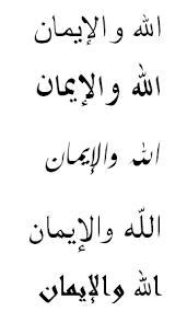 arabic tattoos u2013 pick u0027n u0027 mix arabic genie