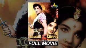 alibaba 40 dongalu telugu full movie ntr jayalalitha sri