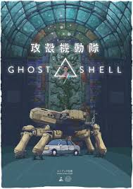artstation ghost in the shell 攻殻機動隊 tomas ciger eniac