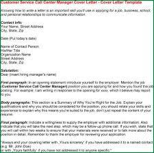 lancome beauty advisor cover letter