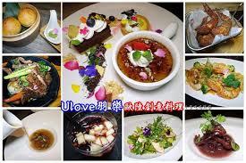 la cuisine de cl饌 捷運台北小巨蛋美食 ulove羽樂歐陸創意料理 聽演唱會 小巨蛋餐廳包場