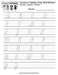 alphabet documents